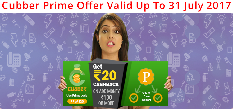 Life Time Earning Opportunity Through Cobber App CashBack Wallet Offer