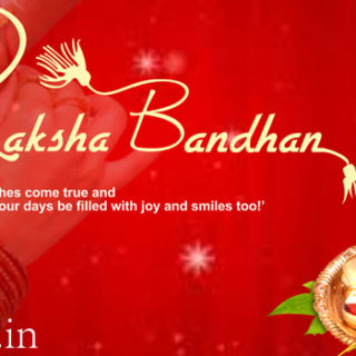 Raksha Bandhan Rakhi A Day to Celebrate The Bond Between Brothers and Sisters