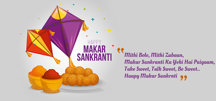 How to Celebrate and Where and why Celebrate Uttarayan kite festival makar sankranti 2019-2020