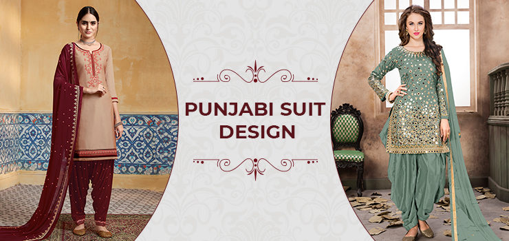New Punjabi Suit Design Collection